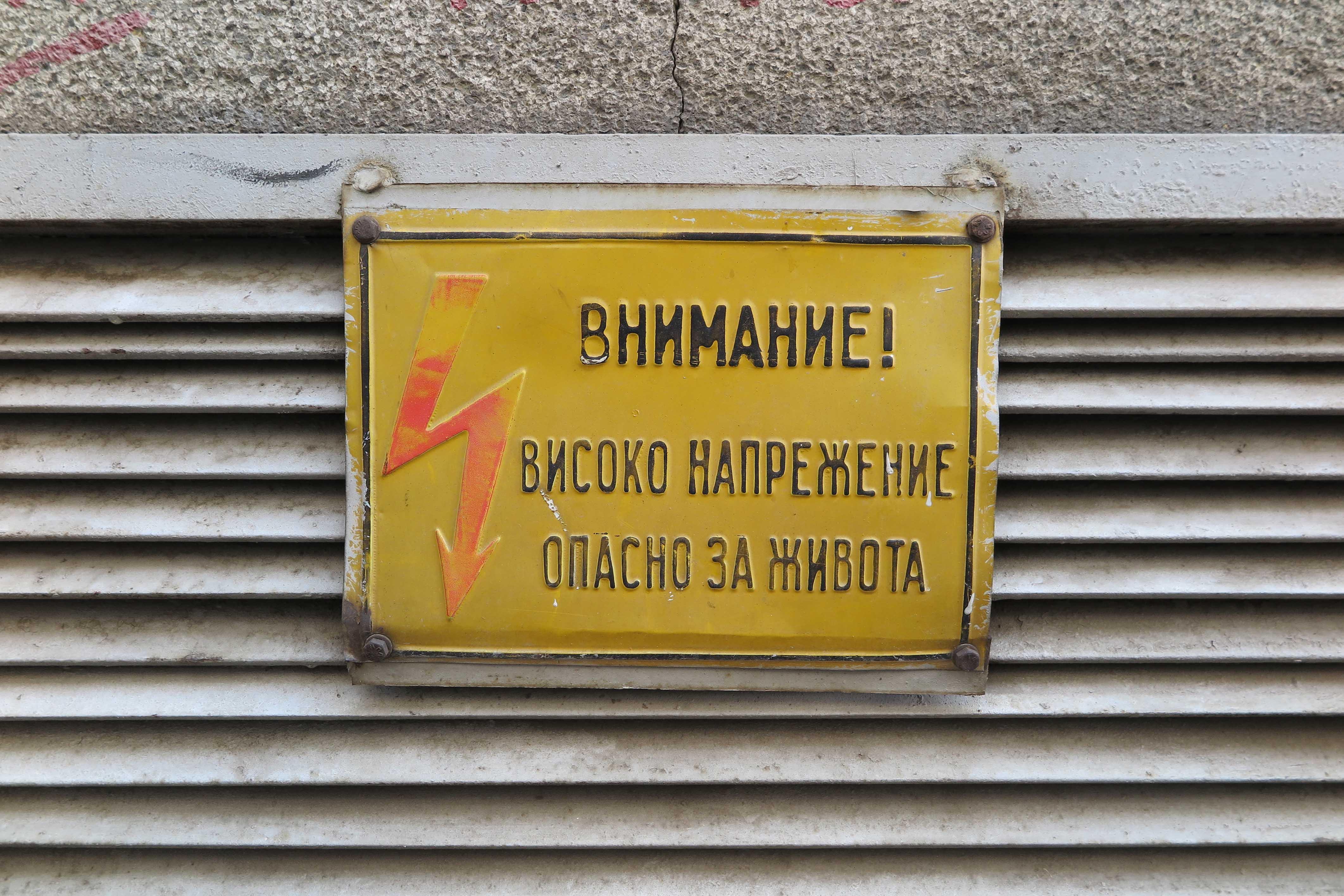 VedrosStudio_Bulgaria_06