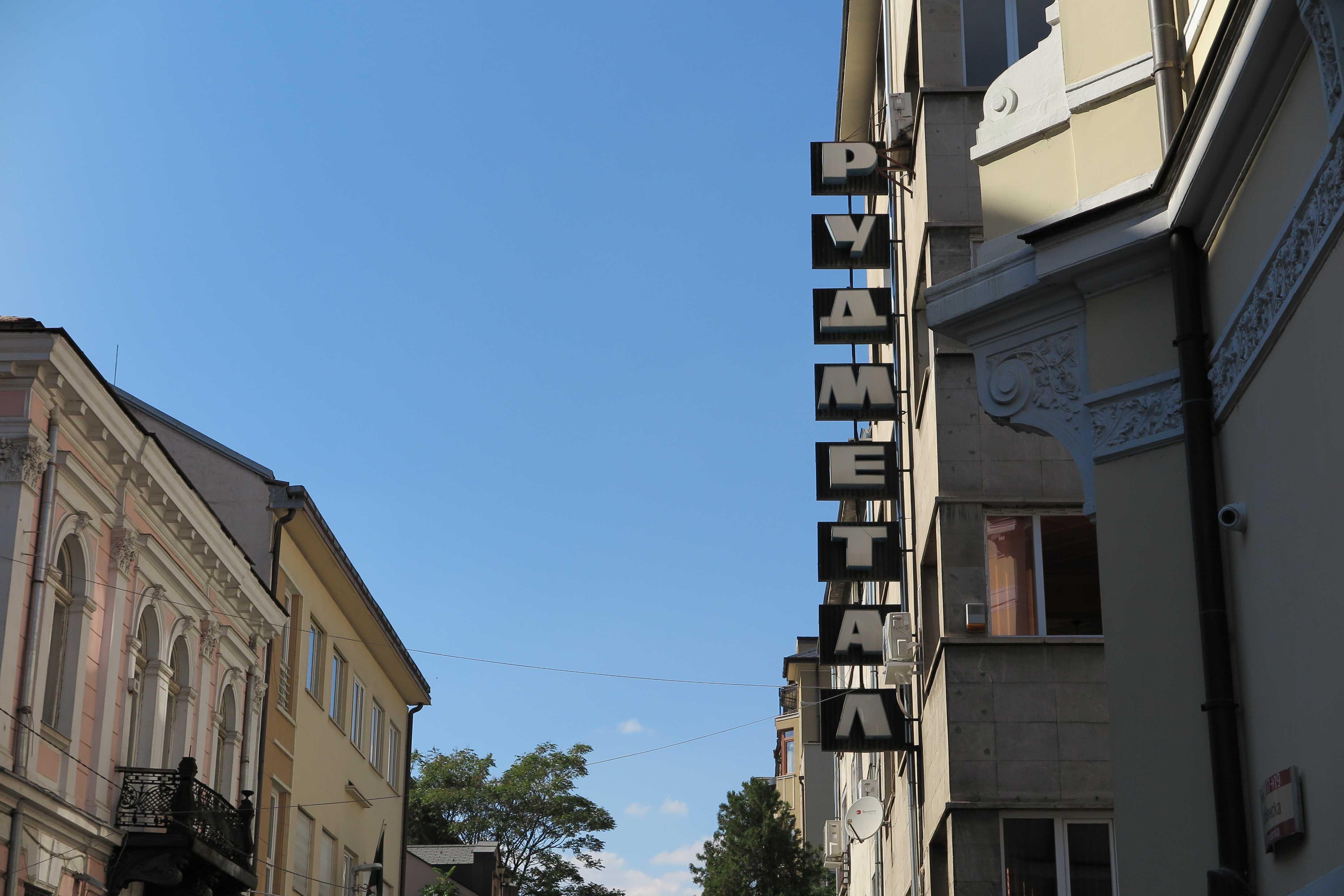 VedrosStudio_Bulgaria_13