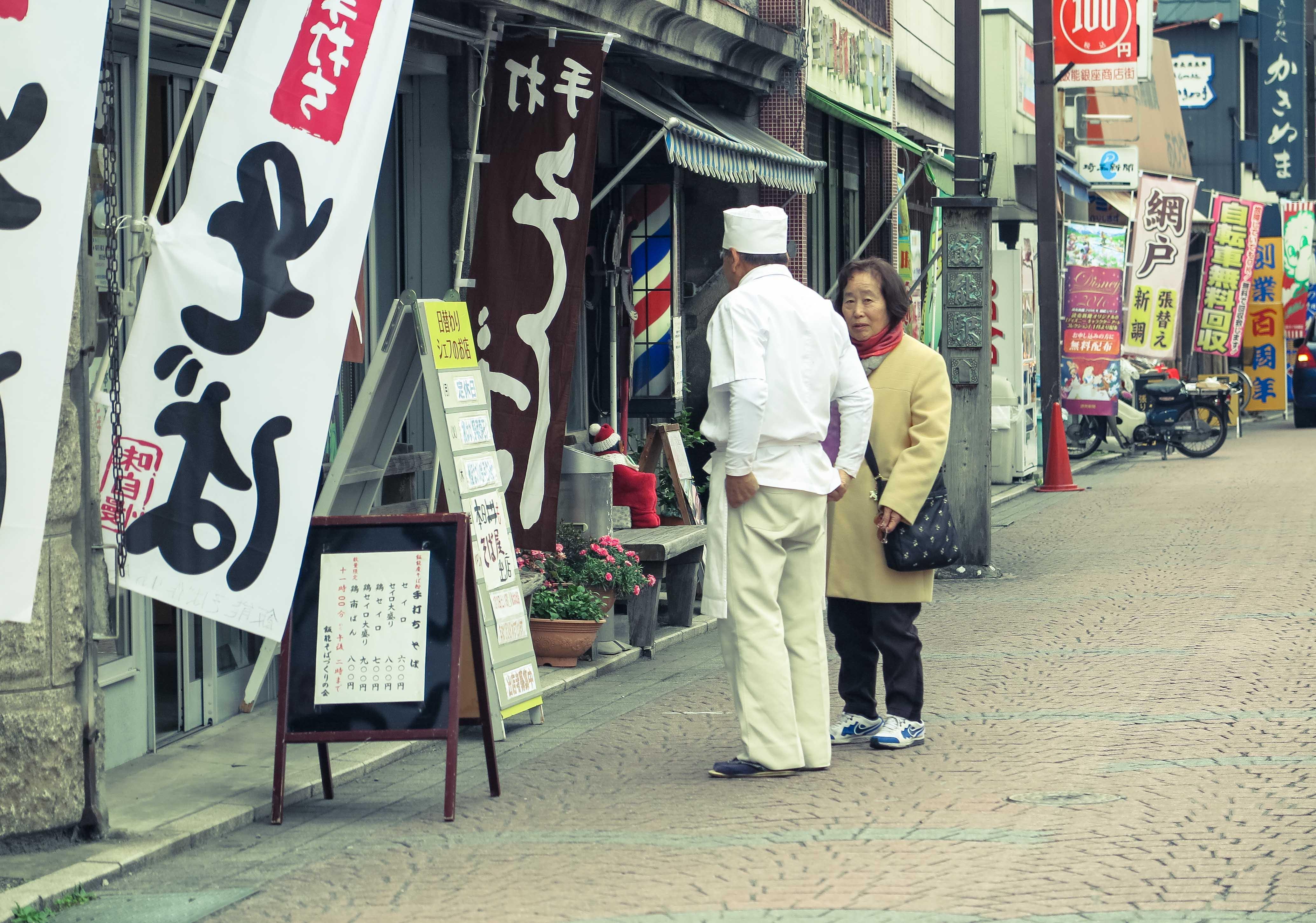 VedrosStudio_Japan_06