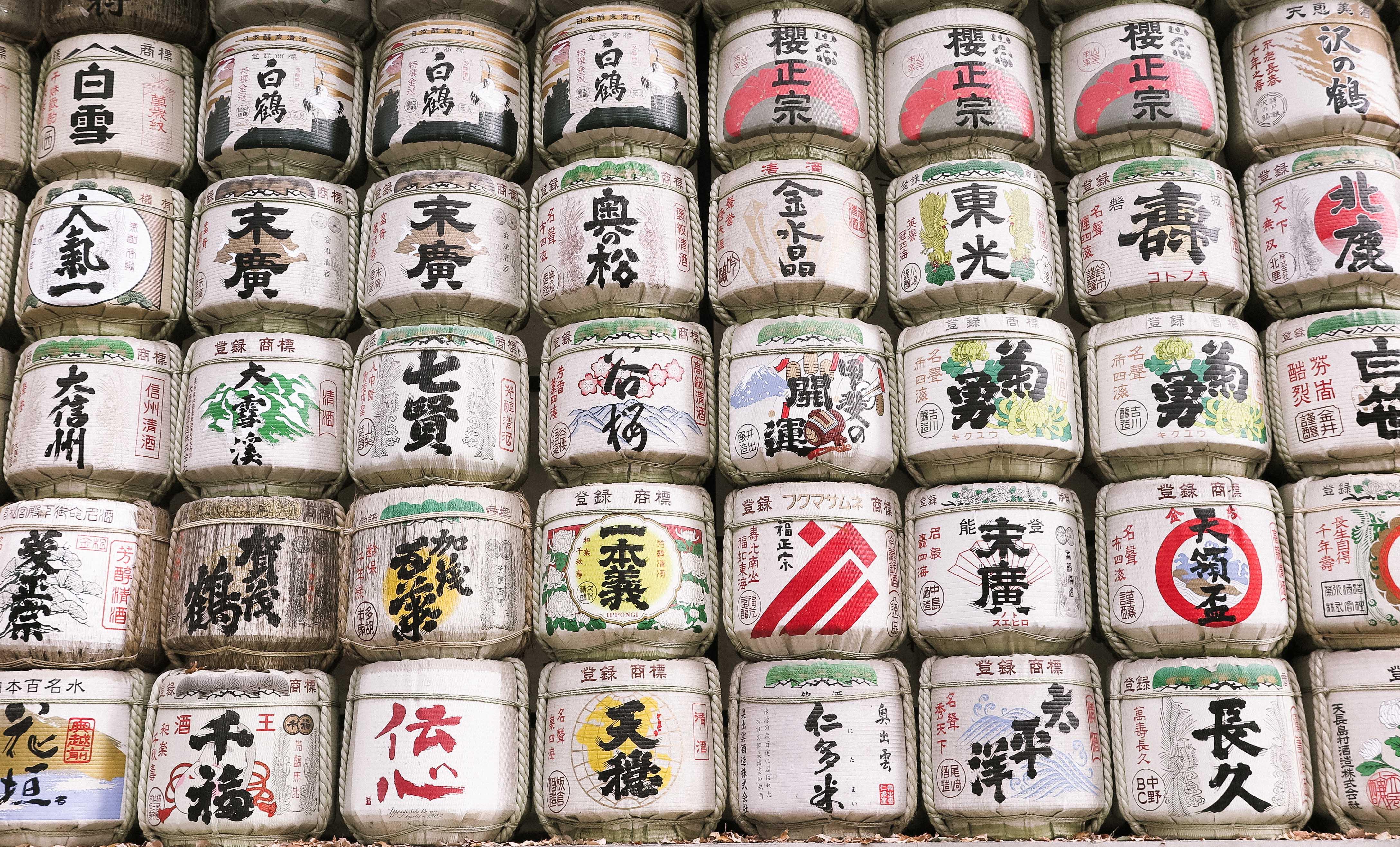 VedrosStudio_Japan_08