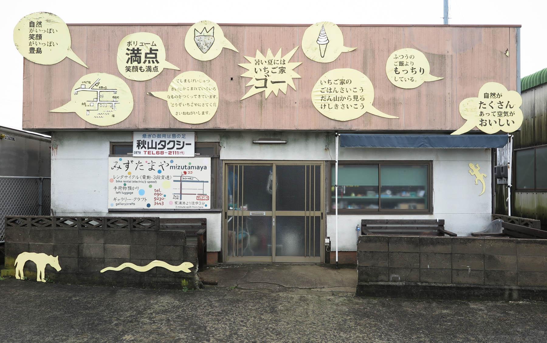 VedrosStudio_Japan_13