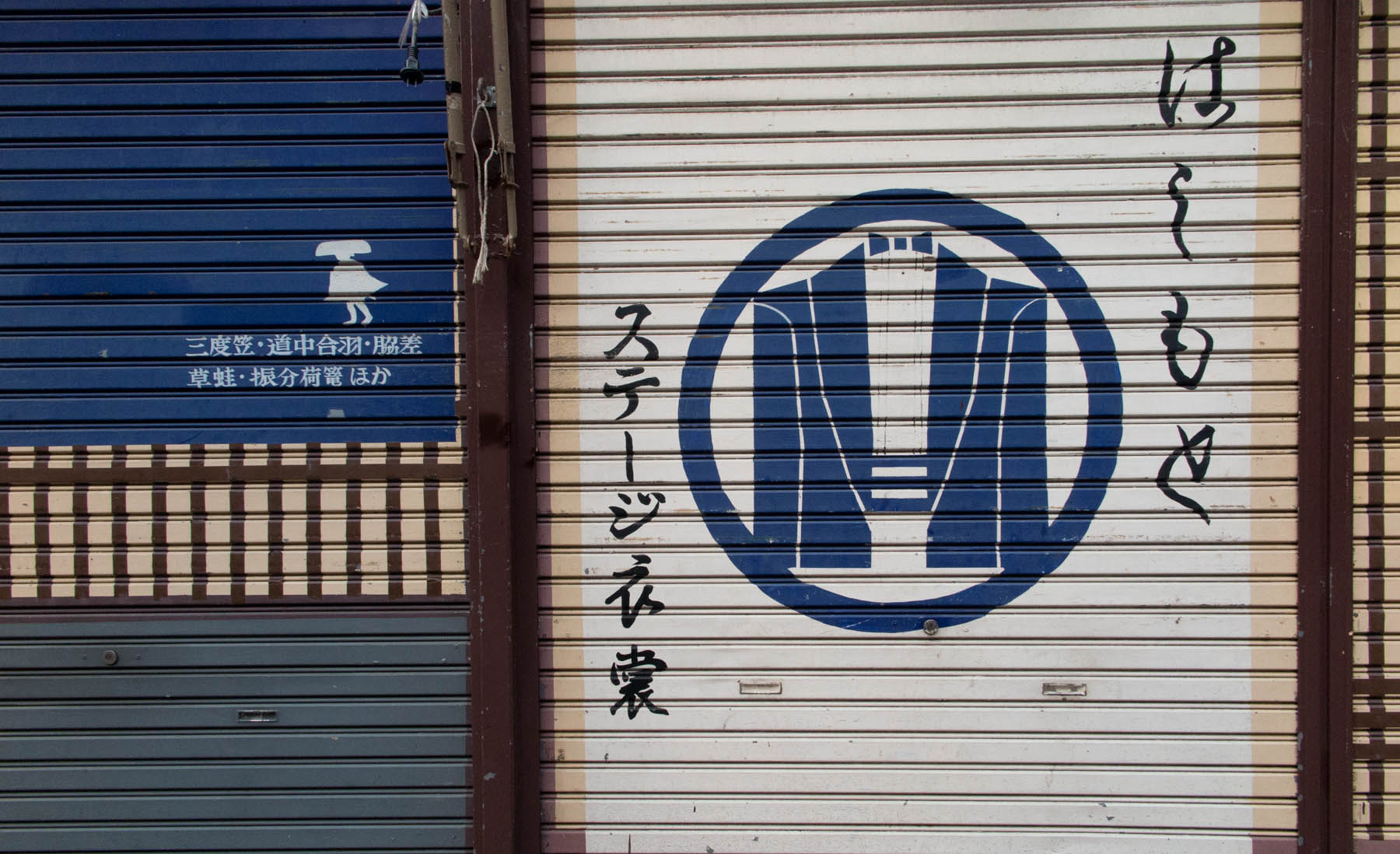 VedrosStudio_Japan_16